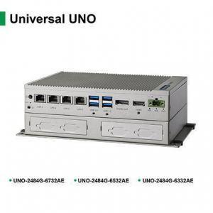 PC fanless modulaire i7-7600U 8Gb 4xEthernet 4xRS232/485 4xUSB3.0 avec HDMI et DP