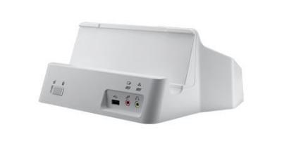 Berceau, MIT Docking Station(USBx2/VGA/LAN/RS232)/White