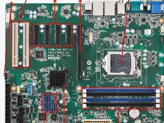 Carte mère industrielle, C2D LGA775 ATX FSB 1333 w/ VGA/PCIe/Dual GbE