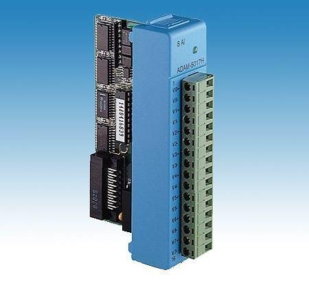 ADAM-5017H-BE Carte d'acquisition pour ADAM 5000 - 8 entrées analogiques
