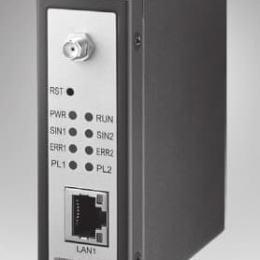 Passerelle IIoT intelligente et connectée compatible cloud