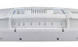 Terminal patient, Battery module (4200mAh for POC-S198