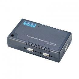Serveur de périphériques USB, 5-port USB 2.0 Hub