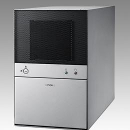 Shoebox industriel semi-durci processeur G4400 4Go RAM 1To Disque
