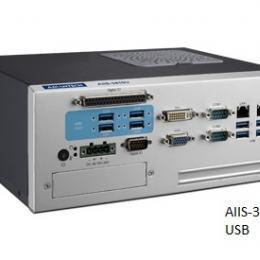 PC industriel pour application de vision, H110,DDR4, 4+4 USB3.0, 2 LAN, 2 COM,PCIe/PCI ext