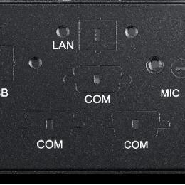 """Châssis compact pour pour cartes mères 3.5"""" EBPC, série PCM-937x, applications embarquées"""